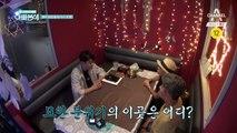 [예고] 미신 맹신(?) 부부 데이트를 빙자한 경록♥혜영의 운빨 데이트