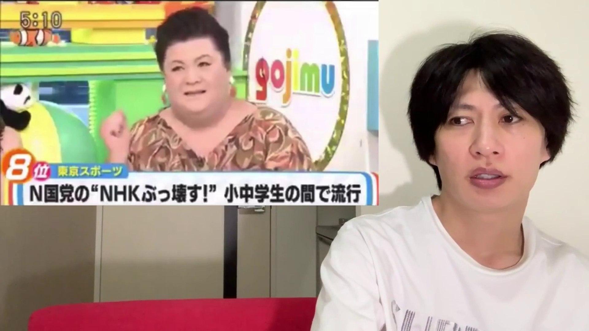 チャンネル 年齢 遠藤
