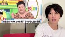【黒歴史】 遠藤チャンネル サブ動画集