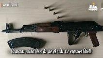 विधायक अनंत सिंह के घर से एके 47 राइफल, मैगजीन और गोलियां बरामद