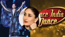 Karishma Kapoor again replaces Kareena Kapoor Khan in Dance India Dance 9 for one episode |FilmiBeat