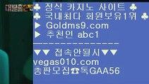 보드게임   四 로얄에이전시 【 공식인증 | GoldMs9.com | 가입코드 ABC1  】 ✅안전보장메이저 ,✅검증인증완료 ■ 가입*총판문의 GAA56 ■카지노이기는법 aa 바카라줄타기방법 aa 인터넷바카라 aa 스타   四 보드게임