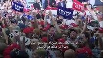 الرئيس الأمريكي يسخر من مظهر أحد معارضيه بين الحشود ثم يطرده