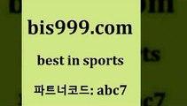MLB상대전적₩bis999.com 추천인 abc7 토토승무패 토토분석가 해외축구영상 토토이야기 스포츠토토판매점찾기 양방 유벤투스경기₩MLB상대전적