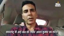 कोल्हापुर-सांगली में बाढ़ प्रभावित लोगों को अक्षय का संदेश
