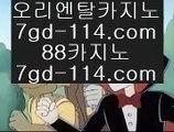 우리카지노  122ベ 아바타전화배팅 hasjinju.hatenablog.com 아바타전화배팅  122ベ  우리카지노