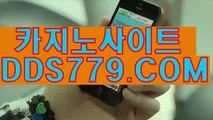 온라인카지노사이트モ정통카지노モAAB8 8 9。coMモ슬롯머신하는법モ폰베팅바카라