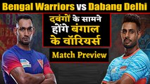 Pro Kabaddi League 2019: Bengal Warriors vs Dabang Delhi | Match Preview | वनइंडिया हिंदी