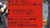 사설카지노에서돈따기    씨오디카지노 【 공식인증   GoldMs9.com   가입코드 ABC4  】 ✅안전보장메이저 ,✅검증인증완료 ■ 가입*총판문의 GAA56 ■사설도박이기기 ㈕ cod라이브 ㈕ 카지노사이트추천 ㈕ 모바일카지노    사설카지노에서돈따기