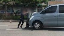 접촉사고 뒤 승강이 벌이다 60대 운전자 무차별 폭행 / YTN