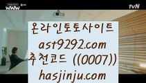 ✅카지노칩색깔✅  ®®®   온라인토토 인터넷토토 √√  asta99.com  ☆ 코드>>0007 ☆ √√ 토토사이트 라이브스코어   ®®®  ✅카지노칩색깔✅