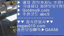 클락 호텔 8 더킹카지노 【 공식인증   GoldMs9.com   가입코드 ABC5  】 ✅안전보장메이저 ,✅검증인증완료 ■ 가입*총판문의 GAA56 ■필리핀카지노후기 ₩ 마이다스정켓방 ₩ 넷마블 ₩ 진사장카지노 8 클락 호텔