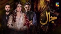 Jaal Episode 24 HUM TV Drama 16 August 2019