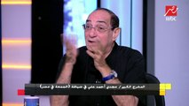 """المخرج مجدي أحمد علي: لا يوجد ممثل حتي الآن وصل لمستوى """"أحمد زكي"""" الفني"""