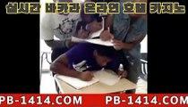 로투스 바카라 방법()()【[[ぶ pb-1414.CoM ぶ]]】()()로투스 바카라 방법