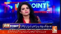 Imran Yaqoob Response On Shah Mehmood's Body Language During His Press Conference..
