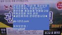 바카라군단▥▨☎♥pb-1212.com♡카카오:bbingdda8♥정식라이센스보유♡♥솔레어카지노♡♥1위자본보유♡♥필리핀카지노♡♥♡▥▨☎바카라군단