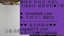 무료카지노    D 서클 호텔 【 공식인증   GoldMs9.com   가입코드 ABC4  】 ✅안전보장메이저 ,✅검증인증완료 ■ 가입*총판문의 GAA56 ■우리온카 ⅔ 카지노롤링계산 ⅔ 리노 ⅔ 마이다스카지노영상    무료카지노