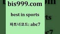 프로야구픽$bis999.com 추천인 abc7 ))] - 유료픽스터 토토앱 일본축구 NBA승부예측 MLB경기분석 토토프로토 농구경기분석$프로야구픽