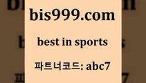 스포츠토토 접속 ===>http://bis999.com 추천인 abc7 스포츠토토 접속 ===>http://bis999.com 추천인 abc7bis999.com 추천인 abc7 】↗) -스포츠토토일정 토토복권 농구토토W매치 MBA분석 MLB야구중계 토토분석 달티비bis999.com 추천인 abc7 】↗) -스포츠토토일정 토토복권 농구토토W매치 MBA분석 MLB야구중계 토토분석 달티비bis999.com 추천인 abc7 ¥】 나눔파워볼 유료픽스터 축구무료보