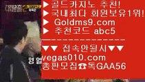사설도박이기기 【 공식인증   GoldMs9.com   가입코드 ABC5  】 ✅안전보장메이저 ,✅검증인증완료 ■ 가입*총판문의 GAA56 ■완벽한카지노 Ⅶ 스마트폰카지노 Ⅶ 실시간바카라 Ⅶ 필리핀마이다스호텔카지노환전  【 공식인증   GoldMs9.com   가입코드 ABC5  】 ✅안전보장메이저 ,✅검증인증완료 ■ 가입*총판문의 GAA56 ■충전  ∂∂∂∂∂ 필리핀카지노에이전트 ∂∂∂∂∂ BACCARA ∂∂∂∂∂ 마이다스바카라필리핀마이다스카지노 【