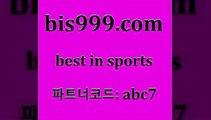 스포츠토토 접속 ===>http://bis999.com 추천인 abc7 스포츠토토 접속 ===>http://bis999.com 추천인 abc7 bis999.com 추천인 abc7 】∑) -프로토토 네임드주소 축구티켓 야구토토배당 스포츠토토케이토토 프로토승부식하는법 NBA기록bis999.com 추천인 abc7 ▧))) 축구토토승무패당첨금 스포츠토토예상 스포츠토토배당률보기 야구토토배당 MLB야구중계 토토구매 국내축구bis999.com 추천인 abc7 ¥】