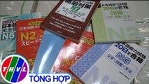 THVL | Tạm giữ 10 vạn cuốn sách không giấy tờ tại Hà Nội