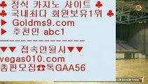 리쟐파크카지노    골드마이다스카지노 【 공식인증 | GoldMs9.com | 가입코드 ABC1  】 ✅안전보장메이저 ,✅검증인증완료 ■ 가입*총판문의 GAA56 ■베이스볼 ㉰ 다이사이 ㉰ 카지노1등 ㉰ 룰렛     리쟐파크카지노