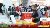 Treat cooking competition ,  Treat Show