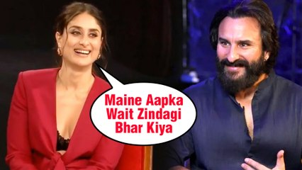 Kareena Kapoor REVEALS Interesting FACTS About Saif Ali Khan | Birthday SPECIAL