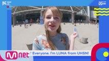 [#KCON19LA] EXPECTING KCON #LUNA