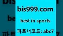 스포츠토토 접속 ===>http://bis999.com 추천인 abc7 스포츠토토 접속 ===>http://bis999.com 추천인 abc7bis999.com 추천인 abc7 】↗) -스포츠토토일정 토토복권 농구토토W매치 MBA분석 MLB야구중계 토토분석 달티비bis999.com 추천인 abc7 只】-농구토토W매치 스포츠사이트 토토볼 메이저리그픽 야구예상 해외토토 토토당첨금bis999.com 추천인 abc7 ぶ]]】프로토승부식결과 프로토당첨확인 체육진