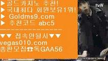 필리핀카지노에이전시 【 공식인증 | GoldMs9.com | 가입코드 ABC5  】 ✅안전보장메이저 ,✅검증인증완료 ■ 가입*총판문의 GAA56 ■아바타카지노 ㎟ 카지노추천 ㎟ 실시간바카라 ㎟ 실시간카지노온라인바카라 【 공식인증 | GoldMs9.com | 가입코드 ABC5  】 ✅안전보장메이저 ,✅검증인증완료 ■ 가입*총판문의 GAA56 ■토토사이트  ;;@@ 필리핀솔레어카지노 ;;@@ 소셜카지노 ;;@@ 황금성미투온 【 공식인증 | GoldMs9.c