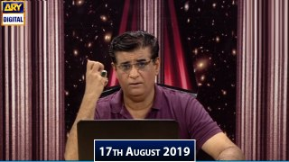 Sitaroon Ki Baat Humayun Ke Saath - 17th August 2019