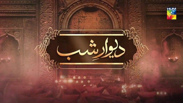 Deewar e Shab Episode #10 HUM TV Drama 17 August 2019