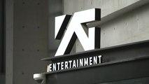 경찰, '해외 원정 도박' 의혹 YG 본사 압수수색 / YTN