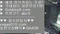슬롯머신앱 ス 프라임카지노 【 공식인증 | GoldMs9.com | 가입코드 ABC5  】 ✅안전보장메이저 ,✅검증인증완료 ■ 가입*총판문의 GAA56 ■K게임 #$% 필리핀카지노앵벌이 #$% 바카라추천 #$% 무료온라인 카지노게임 ス 슬롯머신앱