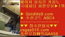 메이저공원 검증완료♏안전메이저주소 【 공식인증 | GoldMs9.com | 가입코드 ABC4  】 ✅안전보장메이저 ,✅검증인증완료 ■ 가입*총판문의 GAA56 ■먹튀없는 메이저공원 ㎦ 바둑이백화점 ㎦ 메이저 추천 ㎦ 안전 카지노사이트 목록♏메이저공원 검증완료