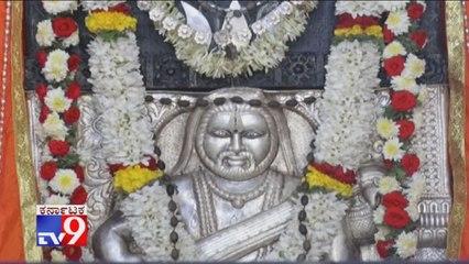 TV9 Heegu Unte: Miracles Of Sri Kshetra Honnava Mantralaya Mandir In Bengaluru