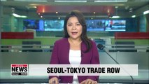 Seoul notified Japan of removal from list of trusted trading partners in advance