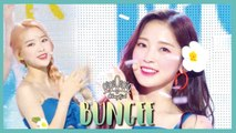[HOT]  OH MY GIRL - BUNGEE (Fall in Love)  ,  오마이걸 - BUNGEE(Fall in Love) Show Music core 20190817