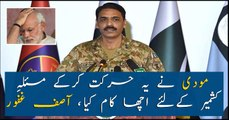 Pakistan Army will not disappoint nation says DG ISPR
