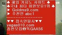 크로스배팅 【 공식인증 | GoldMs9.com | 가입코드 ABC1  】 ✅안전보장메이저 ,✅검증인증완료 ■ 가입*총판문의 GAA56 ■필리핀카지노정품 ㉥ 잘하는법 실배팅 ㉥ 더블덱블랙잭적은검색량 ㉥ 아멜리에 호텔 마닐라게임 실배팅 【 공식인증 | GoldMs9.com | 가입코드 ABC1  】 ✅안전보장메이저 ,✅검증인증완료 ■ 가입*총판문의 GAA56 ■라스베이거스 ㉯ 클락푸잉 ㉯ 클락 ㉯ 포카1위인터넷바카라사이트 【 공식인증 | GoldMs9.c