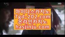 실배팅  ポ 클락 호텔      https://www.hasjinju.com  클락카지노 - 마카티카지노 - 태국카지노 ポ  실배팅