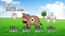 DJ의 대일&대북 외교 비법은?