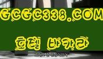【 카지노게임사이트 】↱진짜바카라↲ 【 GCGC338.COM 】 솔레어카지노 / 솔레어바카라 / 88카지노게임↱진짜바카라↲【 카지노게임사이트 】
