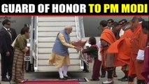 PM Modi reaches Bhutan, Receives Guard of honour post arrival | Oneindia News