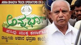 ಅನ್ನಭಾಗ್ಯ ಯೋಜನೆ ಬಗ್ಗೆ ಮಾತನಾಡಿದ್ದರು ಸಿದ್ದರಾಮಯ್ಯ | Oneindia Kannada