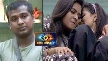 Bigg Boss Telugu 3 : Shiva Jyothi Or Rohini Will Be Eliminated In This Week    Filmibeat Telugu