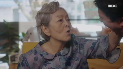 [the golden garden] EP17, an old lady wins a gangster, 황금정원 20190817